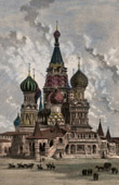 Saint Basil's Cathedral (Moscow) - Red Square - Dome - Cupola (Russia)