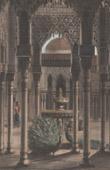 Alhambra - Patio de los Leones - Court of the Lions - Granada - Andalusia (Spain)