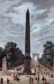 Obelisk of Luxor - Place de la Concorde - As seen from Champs-Elys�es (Paris - France)