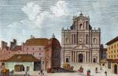 Saint-Paul-Saint-Louis church - Paris - Jesuits (France)