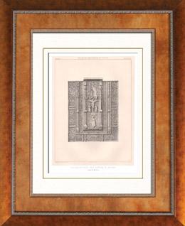 Altsachen - Religi�sekunst - Franz�sisch kunst - Schloss - Gotischer - XV. Jahrhundert (Frankreich)