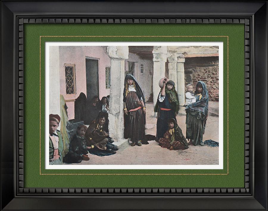Gravures Anciennes & Dessins   Gabès - Oasis - Djara - Costumes de femmes (Tunisie)   Photochromie   1890
