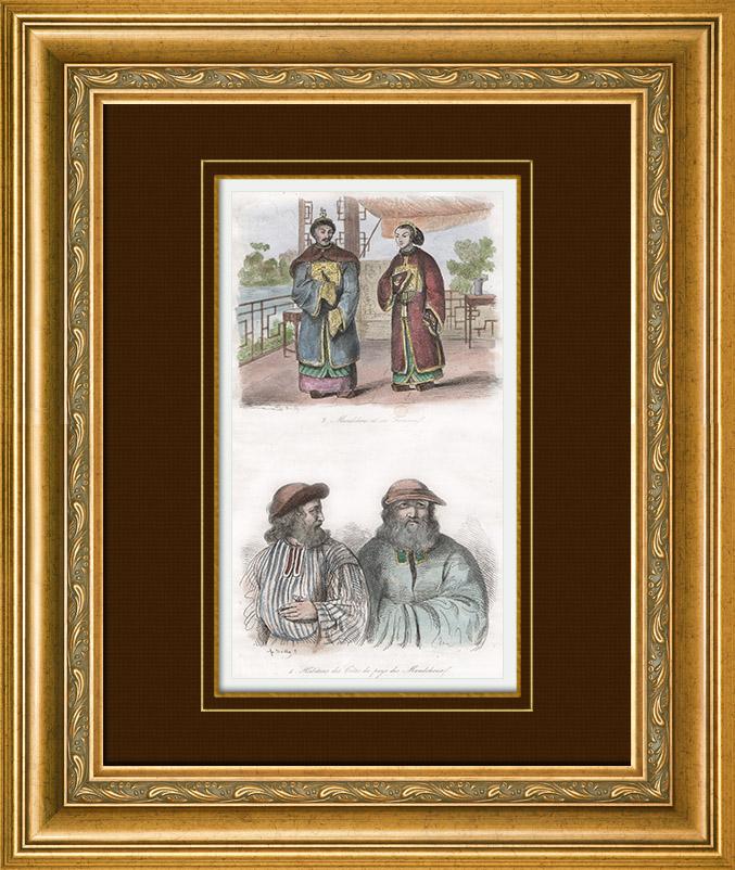 Intaglio print | 1839 | Manchuria - Costume - Soldier - Farming - Manchu  people - Asia