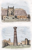 Ark Fortress - Palace of the Khan of Bukhara - Mirghabad Minaret - Uzbekistan (Tartary)
