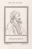 Portrait of Yemelyan Pugachev (1742-1775)
