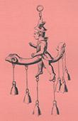 Sammlung des Geheimen Kabinettes - Erotica - Phallus - Hermes