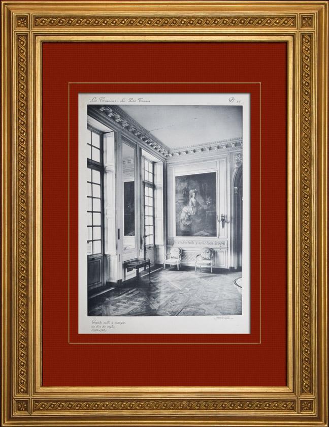 Antique Prints Prints Of Palace Of Versailles