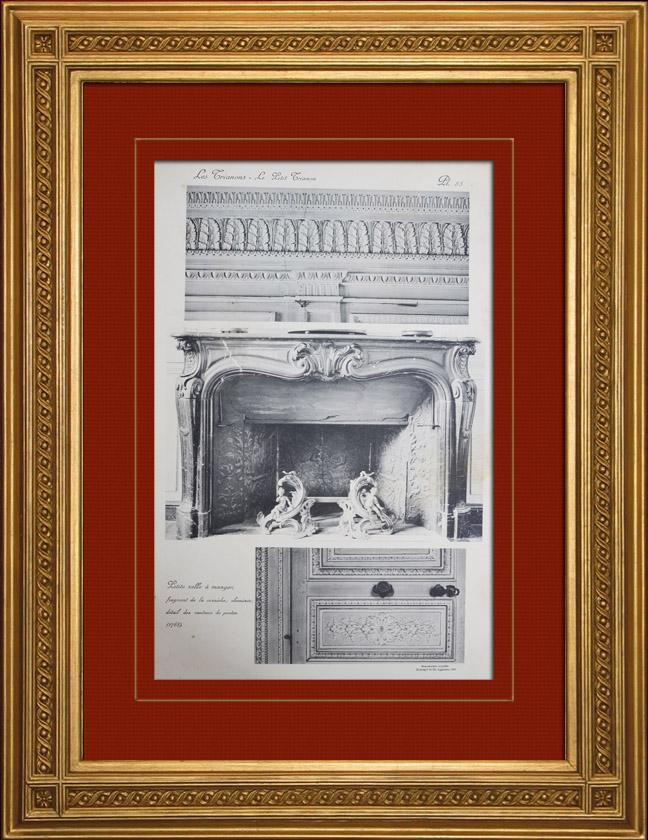 Antique prints palace of versailles le petit trianon - Petite salle a manger ...