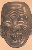 Mask - Nô Ceremoni