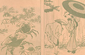 Japanese art - Hokusai - Painter - Crab - Person - Rain (Ta�to)