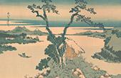 Art Japonais - Paysage - Mont Fuji - Fujiyama (Hokusa�)