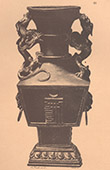 Japansk konst - Brons vas  - 17. Århundrade