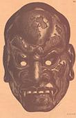Japansk konst - Buddhistisk Mask - Ni-ô