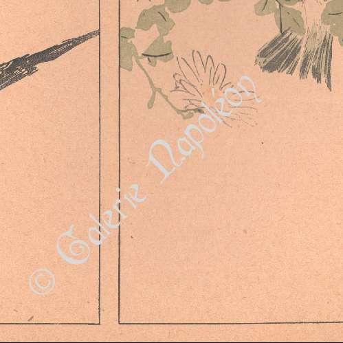 Alte stiche stich von japanische kunst dekoration v gel und pflanzen shijo schule - Japanische dekoration ...