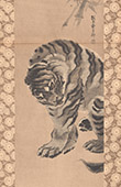 Japanische Kunst - Dekoration - Kakemono - Tiger (Gankou)