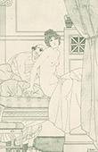 Médecine - Grèce Antique - Hippocrate 8/50