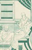 Médecine - Grèce Antique - Hippocrate 11/50