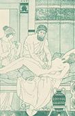 M�decine - Gr�ce Antique - Hippocrate 41/50