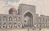 Imam Reza shrine - Courtyard - Mashhad (Iran)