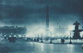 Paris by Night - Place de la Concorde - Obelisk