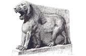 Lion Stone of Ashurnasirpal's Palace (Nimrud)