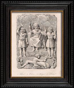 Skulptur - Darstellung von G�ttlichkeiten der Skandinaviermythologie: Thor, Odin, Freyr und Loki