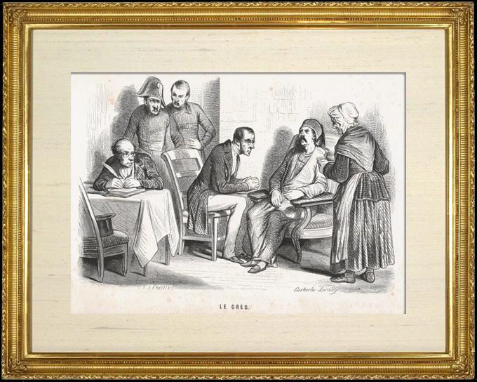 Gravures Anciennes & Dessins   Scène de genre, Costume et Tradition du Monde : Le Grec (Grèce)   Taille-douce   1892