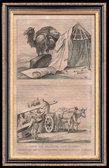 Gravures Anciennes & Dessins   Terre Sainte - Palestine - Douze Tribus d'Israël - Tente des Israëlites dans le Désert - Chariot qui Servait à Transporter le Tabernacle dans le Désert   Taille-douce   1834