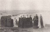 P�lerinage - Procession Religieuse - La Pri�re des Veuves (Jean Brunet)