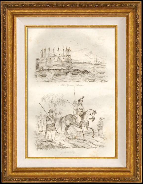 Gravures Anciennes & Dessins   Japon - Fort Japonais Pavoisé - Soldats Japonais   Taille-douce   1834