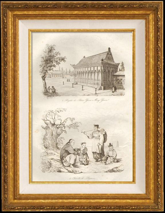 Gravures Anciennes & Dessins | Chine - Péristyle du Palais Yuen Ming Yuen - Famille de Paysans | Taille-douce | 1834