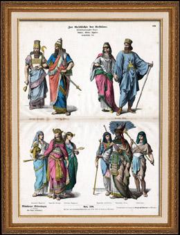 Traje Egipcio - Moda Egipcia - Antiguo Egipto - Asiria