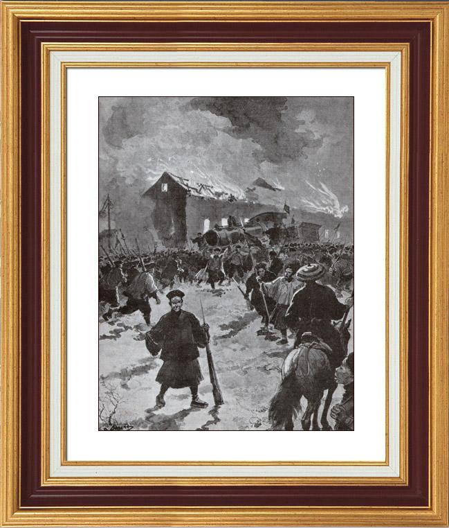 Gravures Anciennes & Dessins | Révolte des Boxers - Chine - Destruction du Chemin de Fer de Mandchourie | Typogravure | 1900