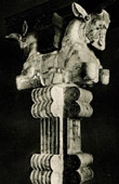 Art of the Ancient Occidental Asia - Double Bull Capital from the Apadana of Artaxerxes II Palace at Susa - 510s BC