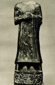 Art of the Ancient Occidental Asia - Statuette - Ur Ningirsu - Gudea's Son - 25th Century BC