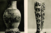 Art of the Ancient Occidental Asia - Silver Vase dedicated by Entemena to Ningirsu Divinity