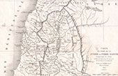 Antique map of North Judea or Holy Land (Frémin)