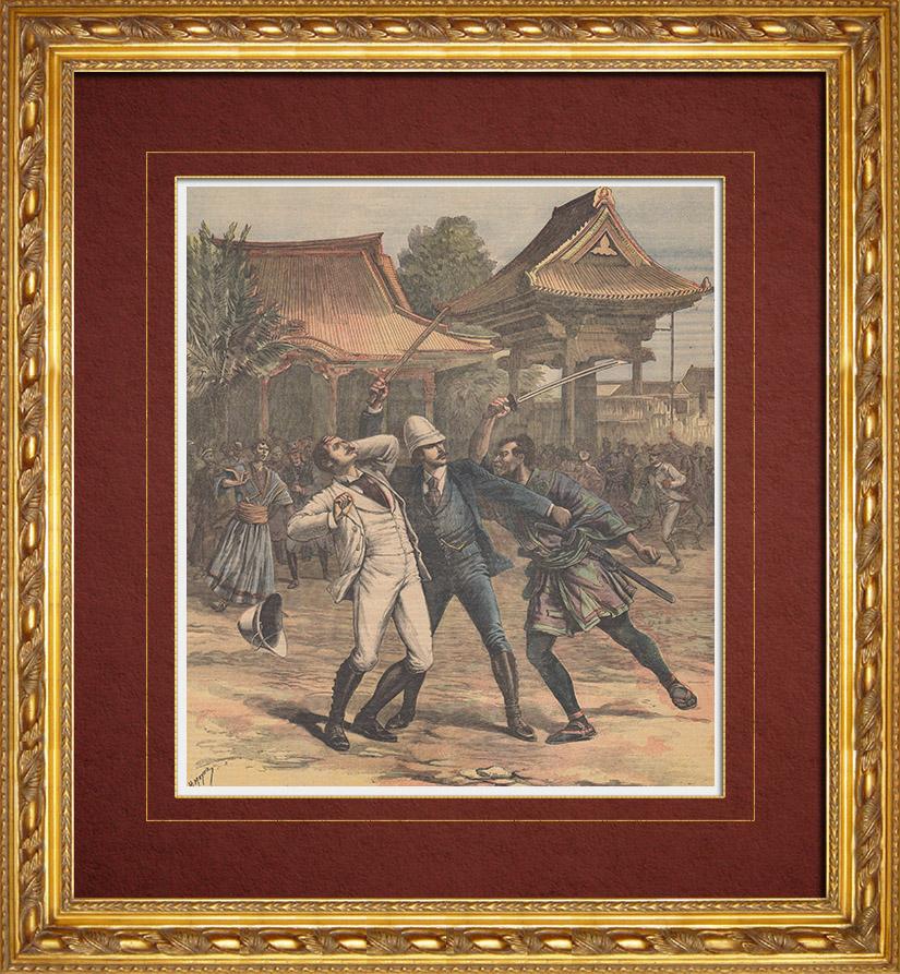 Gravures Anciennes & Dessins   Scandale d'Otsu - Tentative d'assassinat du tsarévitch Nicolas Alexandrovitch - 1891   Gravure sur bois   1891
