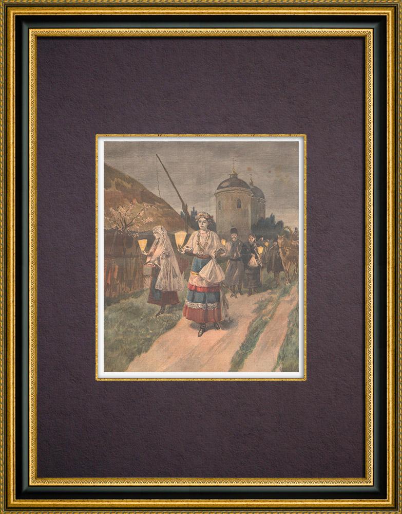 Gravures Anciennes & Dessins | Coutumes religieuses - Pâques en Russie - 1894 | Gravure sur bois | 1894