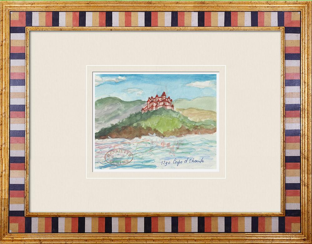 Antique Prints & Drawings   Imaginary Castle - Capo d'Otranto - Lecce - Apulia - Italy (Henriette Quillier)   Watercolor painting   1960
