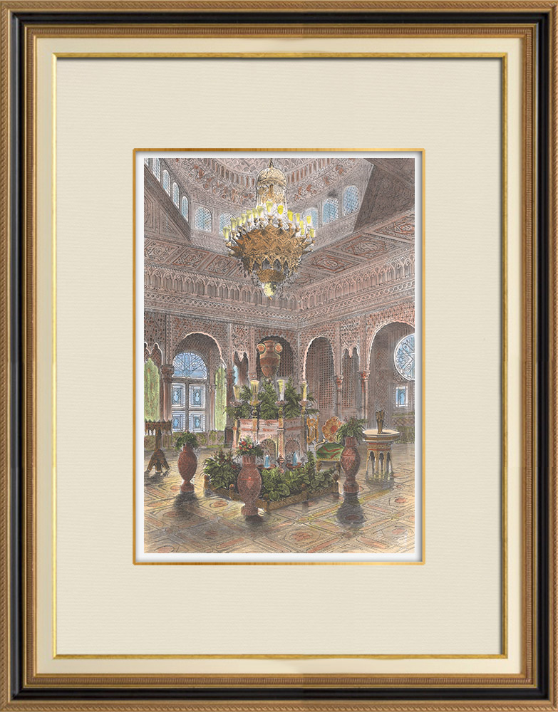 Antique Prints & Drawings | Paris Universal Exhibition of 1867 - Prussia - Moorish Pavilion | Wood engraving | 1867