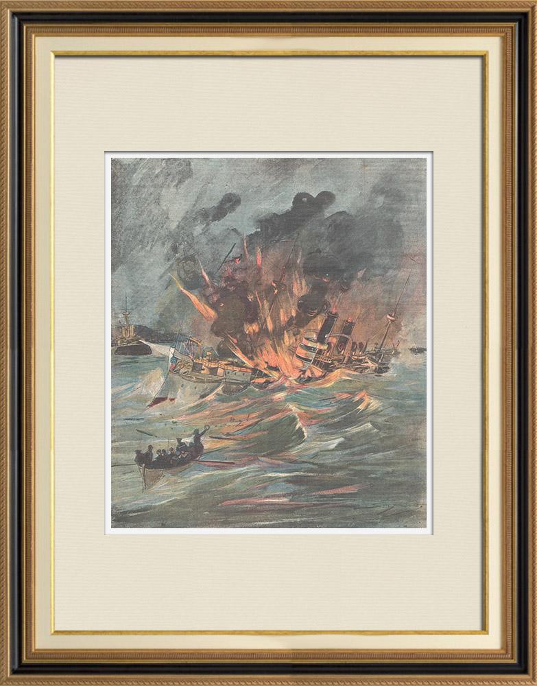 Gravures Anciennes & Dessins | Explosion à bord d'un croiseur nord-américain dans le port de La Havane - Cuba - 1898 | Gravure sur bois | 1898
