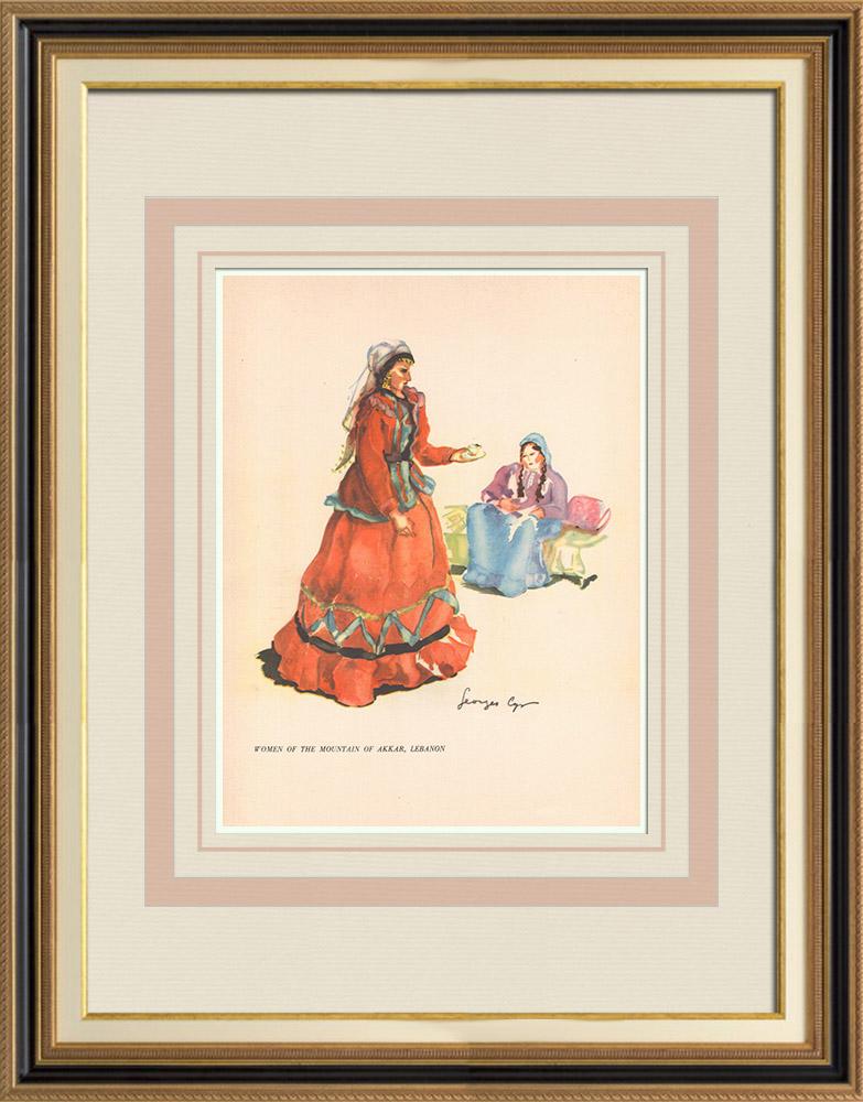 Gravures Anciennes & Dessins | Femmes de la montagne d'Akkar - Liban - Proche-Orient | Impression | 1939