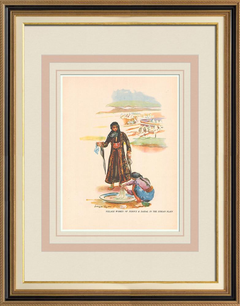 Gravures Anciennes & Dessins | Villageoise de Fairouzeh et Zaidal dans la plaine syrienne - Syrie - Asie Occidentale | Impression | 1939