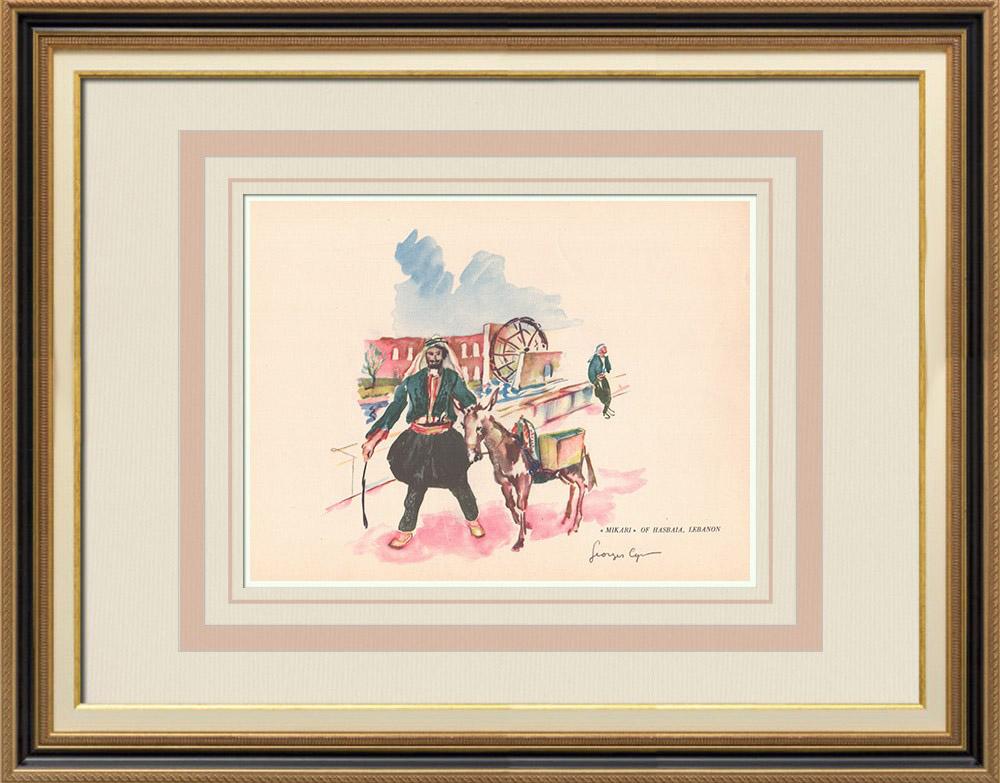 Gravures Anciennes & Dessins | Mekari, homme de Hasbaya - Liban - Proche-Orient | Impression | 1939