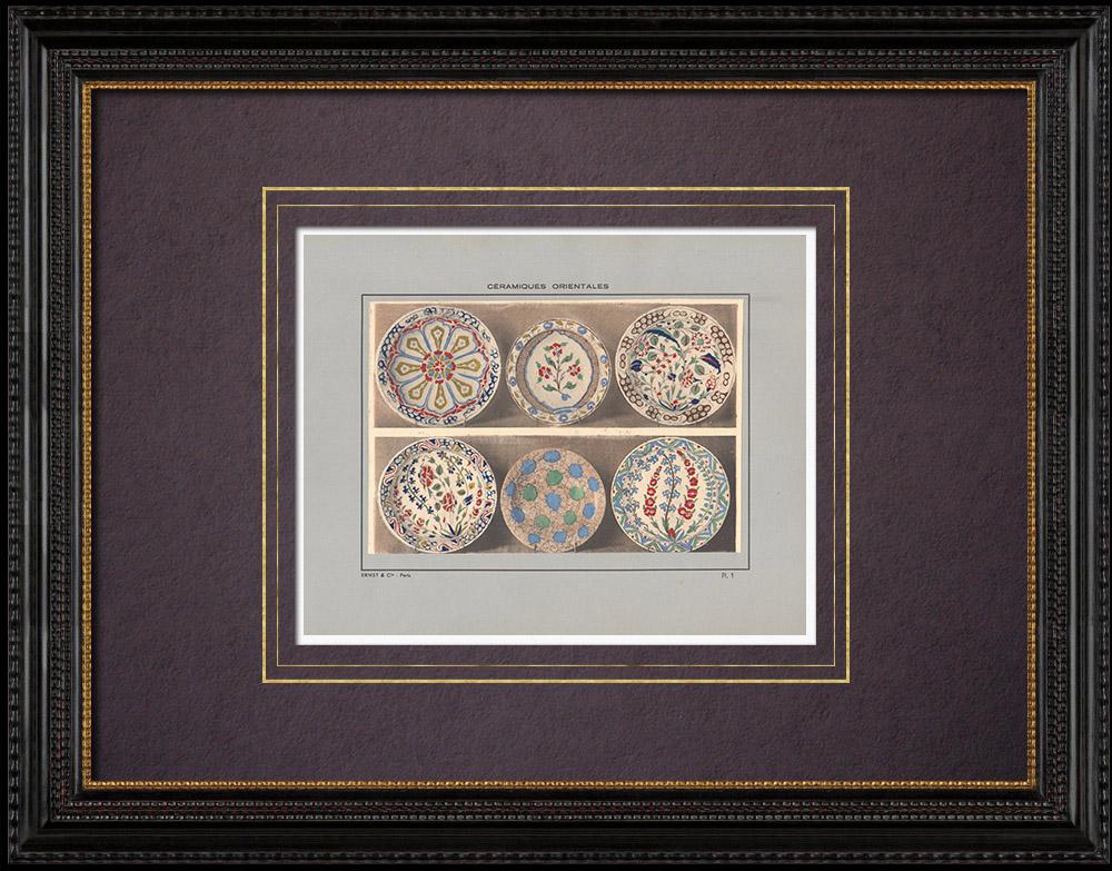 Antique Prints & Drawings   Oriental ceramics - Plates of Rhodes - XVI and XVII century - Greece   Print   1920