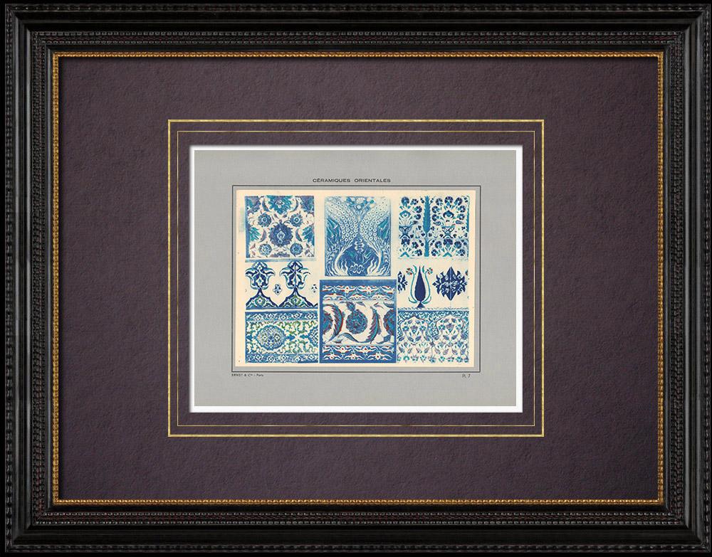 Antique Prints & Drawings | Oriental ceramics - Motifs - Damascus - Syria - XVIth Century - XVIIth Century | Print | 1920