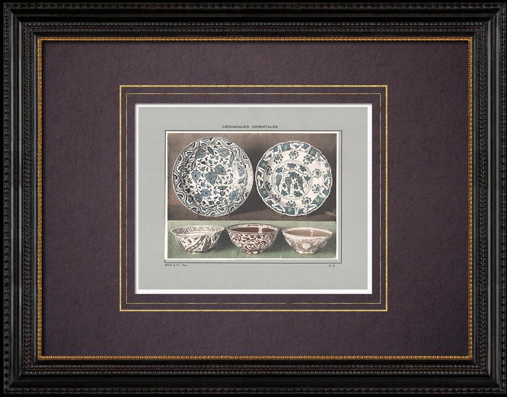 Antique Prints & Drawings   Oriental ceramics - Bowls - Dishes - Persia - Damascus - XVth Century - XVIIth Century   Print   1920