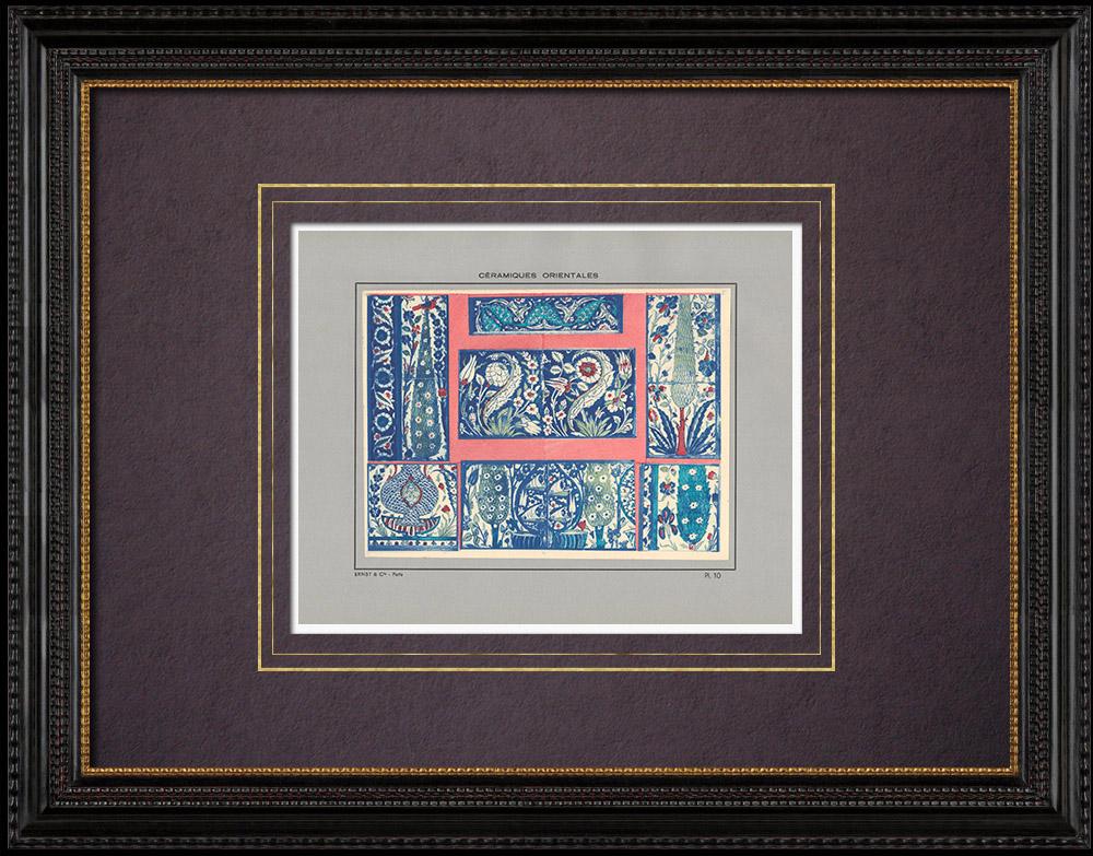 Antique Prints & Drawings | Oriental ceramics - Motifs - Faience - Damascus - XVIth Century - XVIIth Century | Print | 1920