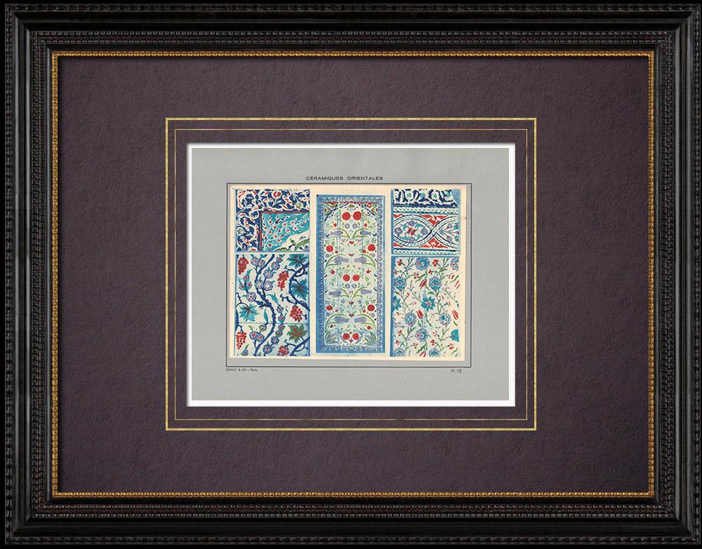Gravures Anciennes & Dessins | Céramiques orientales - Motifs - Faïence - Rhodes - XVIème Siècle | Impression | 1920